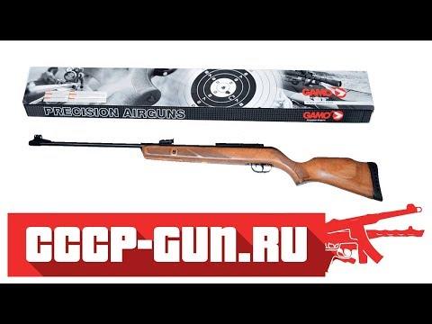 Пневматическая винтовка Gamo Hunter 440 ( Видео - Обзор )