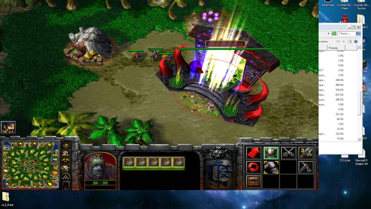 Warcraft 3 Nirvana скачать торрент