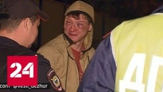 Смотреть видео В Москве нетрезвый водитель въехал на детскую площадку - Россия 24 онлайн