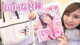【雑誌付録】ディズニー好き必見♡SweetはSnidelのバッグ!