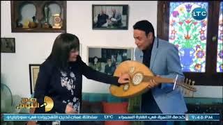 برنامج صح النوم | لقاء مع زوجة الخال عبد الرحمن الابنودي وكشف لأسرار الشاعر الراحل 13-5-2018