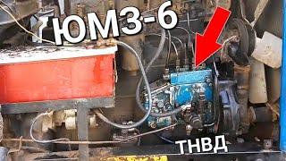 Как выставить (зажигание) момент впрыска топлива на тракторе ЮМЗ-6, двигатель Д-65.