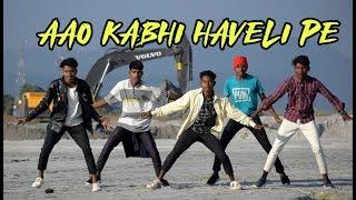 AAO KABHI HAVELI PE || NEW NAGPURI VIDEO || Crazy boyzz SINGER Ashish Bharti
