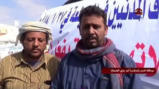 مواطنون يحتجون أمام المجمع الحكومي في شبوة ضد قصف الطيران الأمريكي المدنيين | تقرير عدنان المنصوري
