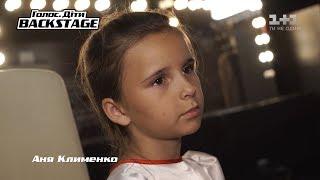 Аня Клименко: Я приду в следующий раз на Голос. Дети