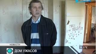 Смотреть видео Новости - Санкт-Петербург (01.10.2014) онлайн