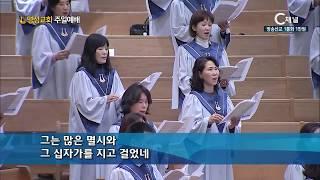 명성교회 주일예배 김삼환 목사  - 십자가에 못 박힌 자들이 부르는 노래, 호산나