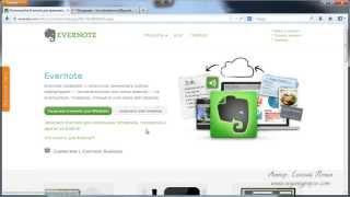 видео СКАЧАТЬ Evernote на телефон и компьютер бесплатно