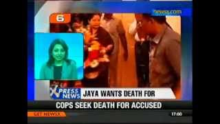 Gangrape: Jaya wants maximum punishment for rapists - NewsX