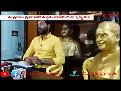 tdp candidate in gudivada tagged videos on VideoRecent