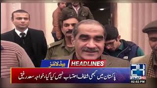 2pm News Headlines | 16 Jan 2019 | 24 News HD