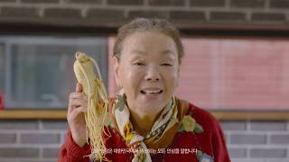 한국인삼협회 2019년 고려인삼 캠페인 광고