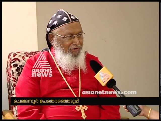 Political parties aiming christian orthodox votes in Chengannur