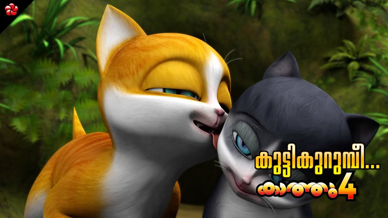 Download Kuttikkurumbi ★ New Malayalam nursery song from Kathu 4 HD