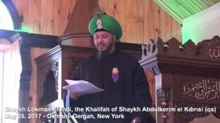 Ramazan Ayı Müminleri Rabbine Yakınlaştırır (altyazılı)