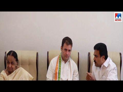 കെഎം മാണി സമ്മുന്നതനായ നേതാവെന്ന് രാഹുൽ ഗാന്ധി|K M Mani - Rahul Gandhi