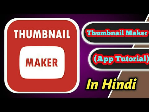 Thumbnail Maker App Tutorial (HINDI) Video | Something New India