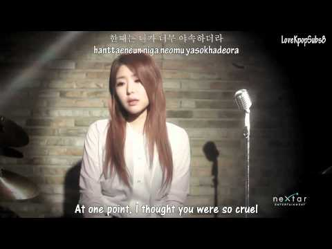 Kim Greem - To You (너에게) MV [English Subs + Romanization + Hangul] HD