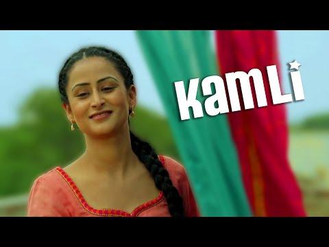 Kamli | Gelo | Jaspinder Cheema, Pavanraj Malhotra | Releasing on 5th August