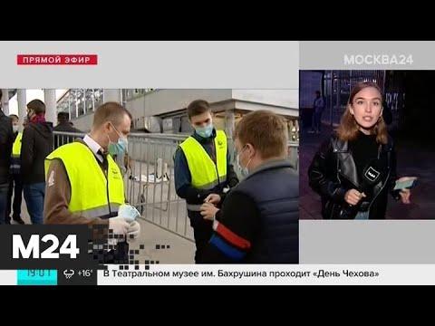 """Встреча клубов ЦСКА и """"Спартак"""" начинается в столице - Москва 24"""