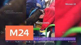 Смотреть видео Женщина провалилась в люк в полу автобуса во время движения - Москва 24 онлайн