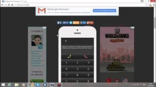 как позвонить бесплатно на Российский номер телефона