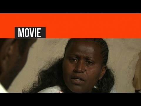 Eritrea - Demoz Tsegabrhan - Gual Bashay | ጓል ባሻይ - New Eritrean Movie 2015