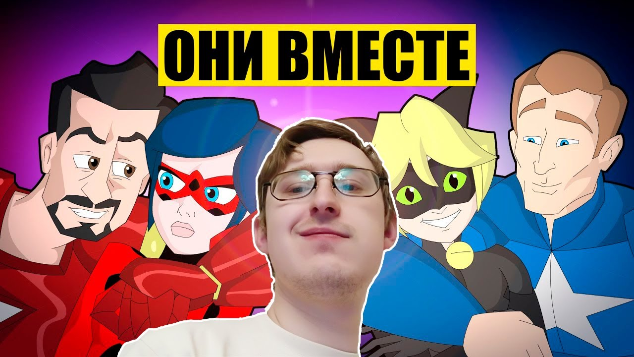 "LADY BUG AND CAT NOIR JOIN THE ""AVENGERS"" !!! (Animation) 