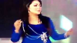 ICC T20 World Cup 2014 Them Song, BCB Celebration Concert