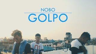 GOLPO || NOBO ||  || Assamese Rap 2019