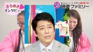 お昼の番組も好調な坂上忍さんの登場! その他、人気ドラマ「CRISIS」に...