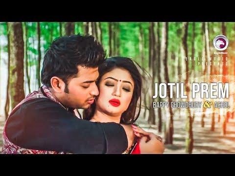 Jotil Prem | Bengali Movie Song | Achol, Bappy Chowdhury | Ahmmed Humayun, Kona | জটিল প্রেম