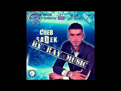Cheb Sadek - Bay Bay Alik