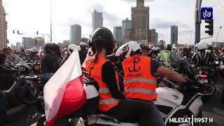 شاهد.. احتفالات بولندا بذكرى انتفاضة وارسو - (3-8-2019)