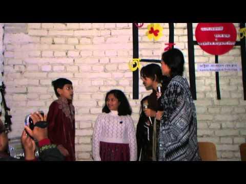 Austria-Bangladesh Presse Club News