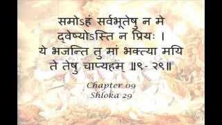 Bhagavad Gita: Sanskrit recitation with Sanskrit text - Chapter 09