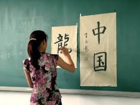 How we LEARN Chinese. Learn chinese for kids