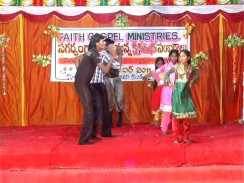Intilona pandaganta kallolona,Telugu Christian Song,  sunday school song, children chrisian songs, c
