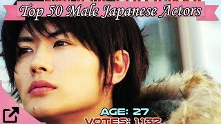Top 50 Male Japanese Actors 2017