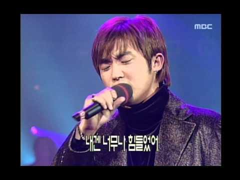 Ahn Jae-wook - Baddest, 안재욱 - 배디스트, Music Camp 19991218