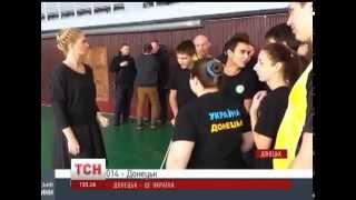 Донецька молодь з особливими потребами одягла патріотичні футболки(UA - Донецька молодь з особливими потребами одягла патріотичні футболки.