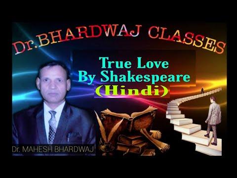 True Love By William Shakespeare In Hindi