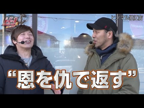 【松本バッチ VS 諸ゲン】H-1GP 5th ~MC争奪バトル!?~ #4 前半 【ミリオンゴッド-神々の凱旋- / 押忍!番長2】