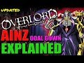 How Strong Is Ainz Ooal Gown? | OVERLORD Ainz Ooal Gown True Power Explained - Updated