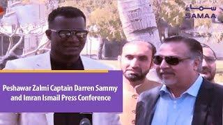 Peshawar Zalmi Captain Darren Sammy And Imran Ismail Press Conference  Samaa Tv