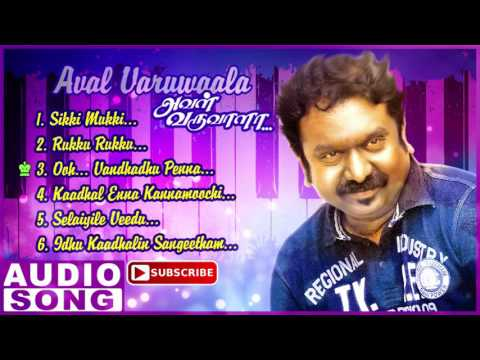 Aval Varuvala Tamil Movie Songs  Audio Jukebox  Ajith Kumar  Simran  SA Rajkumar  Music Master