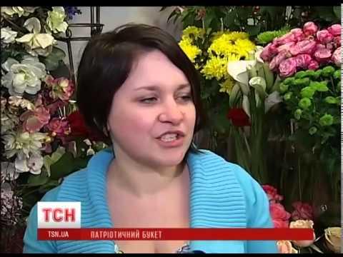 В Україні стали модними патріотичні композиції з квітів - YouTube 86dbfa0bd155c