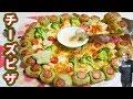 【クリスマス】耳までウインナーチーズディップピザの作り方【kattyanneru】