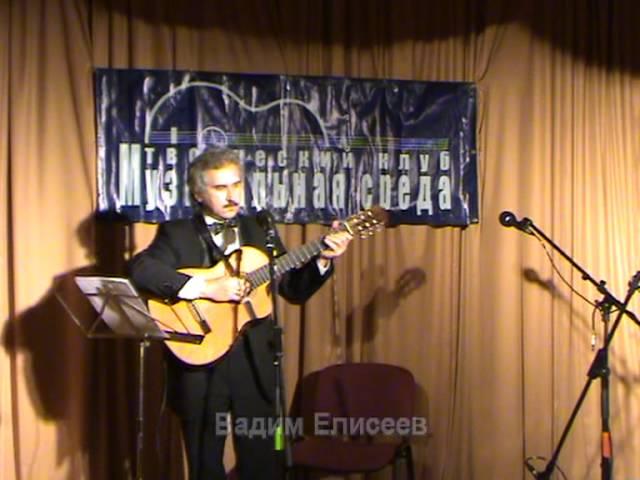 Музыкальная Среда 28.11.2012. Часть 6