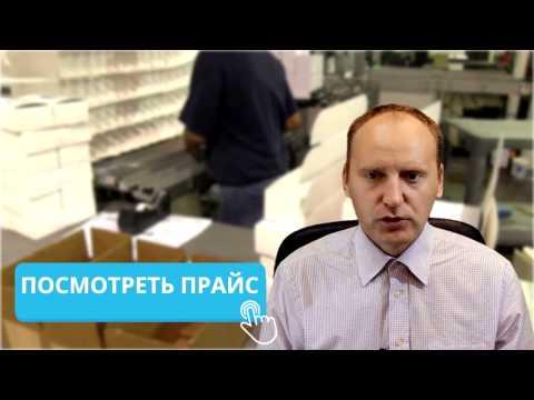 Изготовление визиток в Санкт-Петербурге
